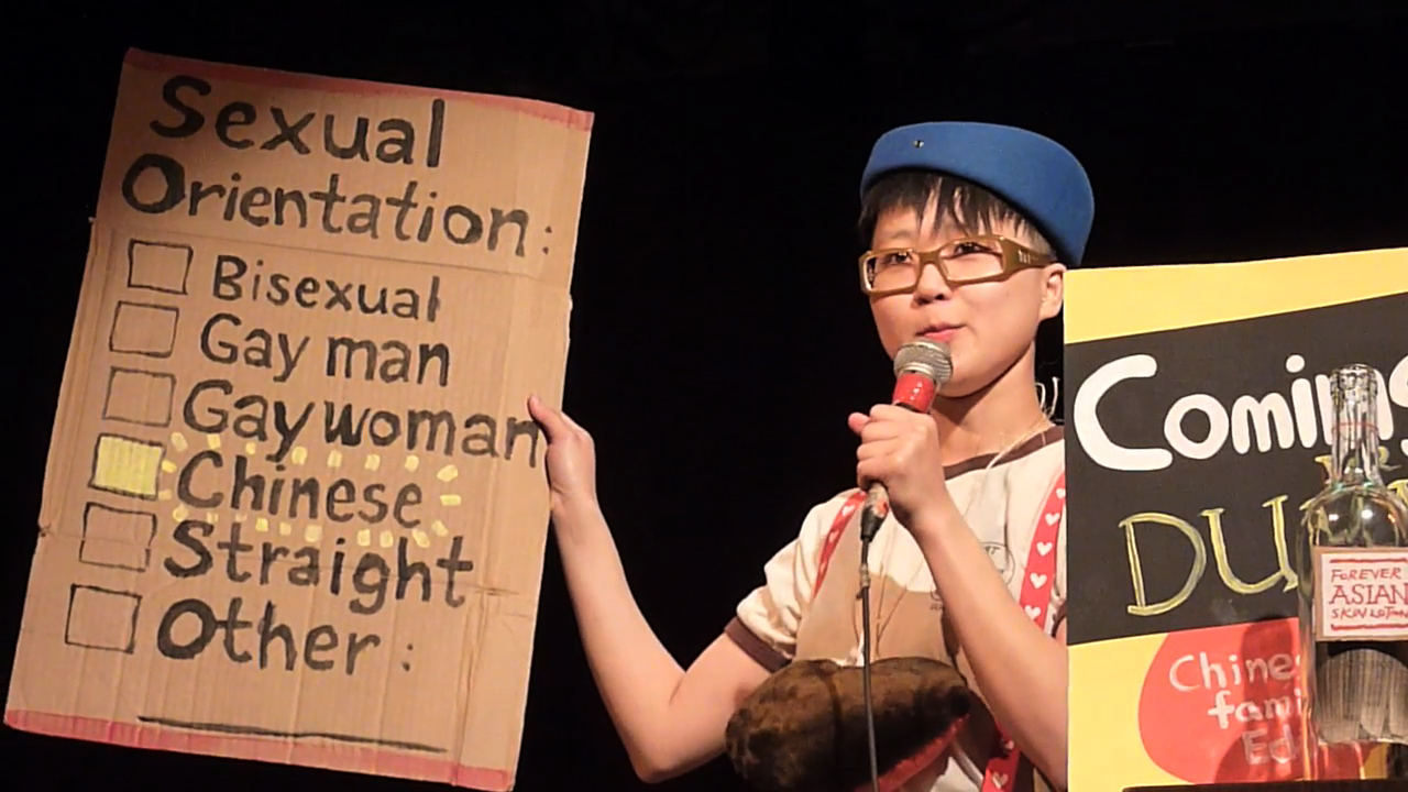 HOW TO DO GAY IN CANADA – A Survival Kit for Chinese Lesbian